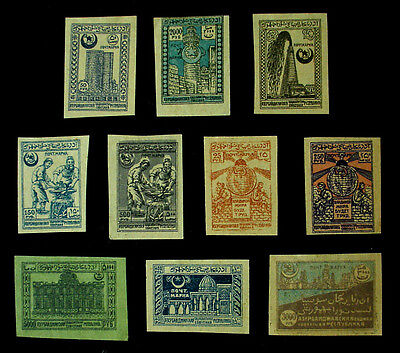 Vintage Stamps - 10 Mint Imperf. Stamp Set From 1922 Azerbaijan (Ussr Era)