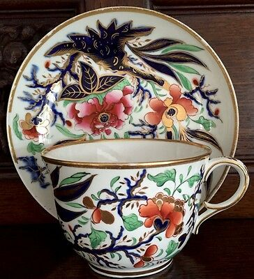 Crown Derby Duesbury Large Cup Saucer