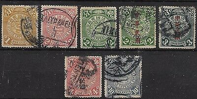 China 1904 Dragon Coil Stamps FU up to 10c