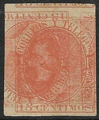Spain 1882 15c Double Side & Inverted Errors MH