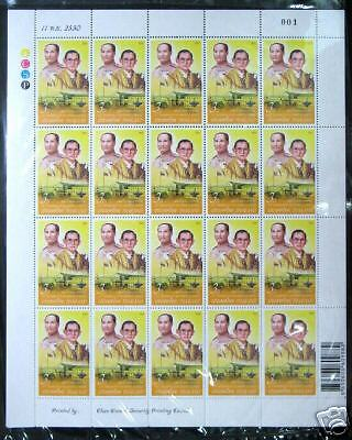 Thailand stamp 2007 120th Ann of The Ministry of Defend