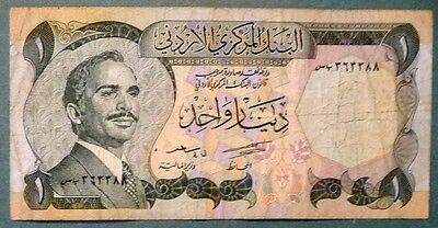 JORDAN 1 DINAR NOTE FROM 1975-92 ISSUE, P 18 b, SIGNATURE 15