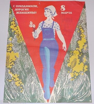 Authentic Soviet USSR Propaganda Poster International Womans Day March 8