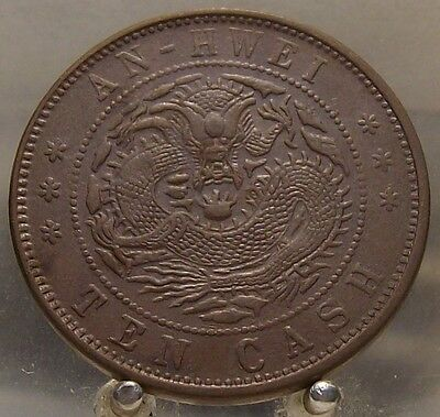 1902 China Anhwei Province Copper 10 Cash, Old World Copper Coin