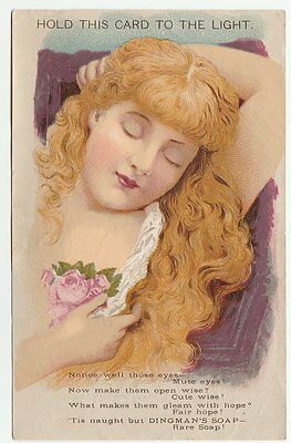 Dingman's Soap hold to light trade card