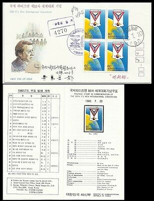 55th Y's Men International Convention,Korea 1982 REG FDC,Cover 1