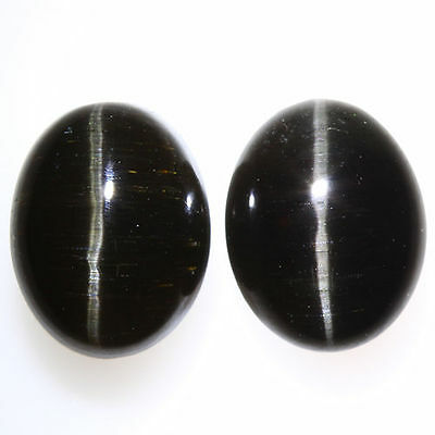 6.830 Ct VERY RARE FINE QUALITY 100% NATURAL SILLIMANITE CAT'S EYE INTENSE PAIR!