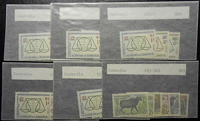 Cambodia Complete Sets, Mint Never Hinged, see description (Lot CMP)