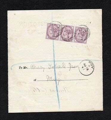 registered VOTER ROLL - County Tyrone IRELAND - 1891