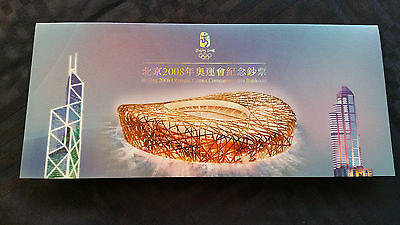 china olympic games twin pack 20 dollar and 20 patacas unc and rare