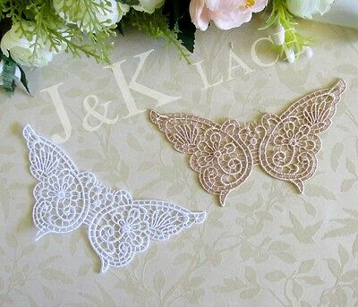Four Pieces Pretty White / Tan Butterfly Sewing Applique