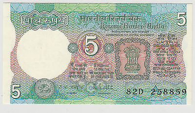 1995 5 Rupees India Reserve Bank Note Uncirculated 859