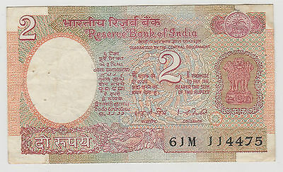 1985 2 Rupees India Reserve Bank Note   Circulated 475