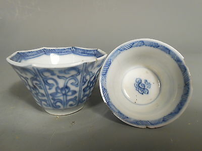 Lot 2 China Chinese Blue & White Porcelain Cups w/ Lotus Mark ca. 19th c