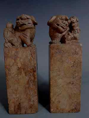Pair of Chinese China Stone Inscribed Seals w/ Foo Lion Finials ca. 1900 c.