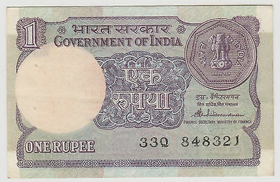 1993 1 Rupee Government Of India Note   Uncirculated 321