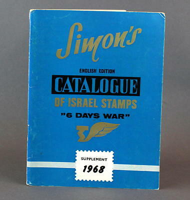 """Simon's Catalogue of Israel Stamps """"6 Days War"""""""