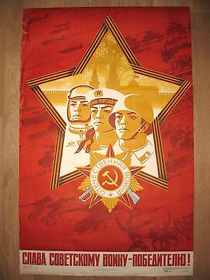 BIG 1980 Soviet Russian Cold War Military Army WWII Poster  Space Lenin Stalin