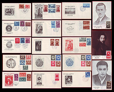 1951 Romania, FDC Full year set 17 issues / 18 first day covers, Mi 1247-1294