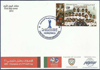 UAE 2013 MNH FDC CHAMPION 21st GULF CUP FOOTBALL SOCCER TROPHY SPORTS GAMES PLAY