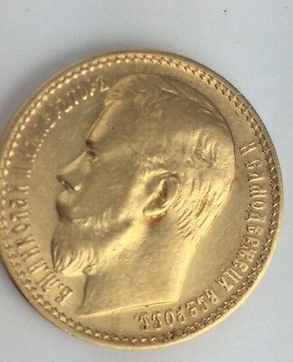 Russia 15 Roubles, 1897 Solid Gold Nicolas II Coin