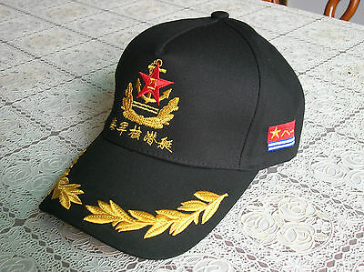 China PLA Navy Nuclear Submarine Force CAP,Hat Baseball Style