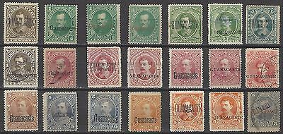 Costa Rica 21 Different Used Guanacaste Stamp Collection Lot#40