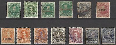 Costa Rica 13 Different Used Guanacaste Stamp Collection Lot#39