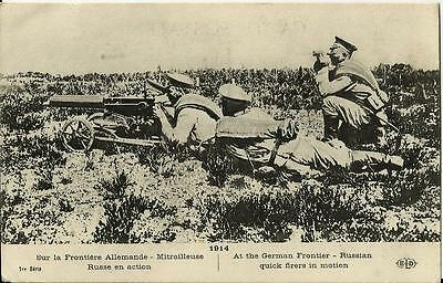 WW1 , Russian soldiers with machine gun. Write on back. Scarce++++
