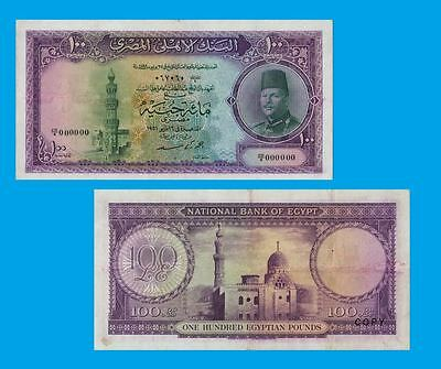 Egypt 100 Pounds banknote 1951. King Farouk  UNC - Reproductions
