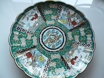 Japanese Large Hand Painted Plate