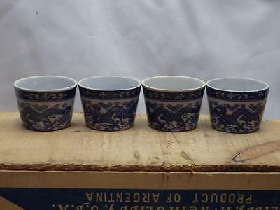 4 Oriental Asian Blue Painted Cups - 0917