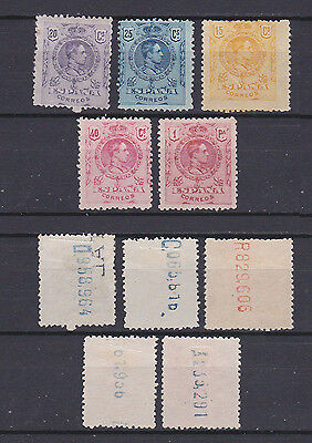 SPAIN 1909 Alfonso XIII 5 stamps mint (*) (*)