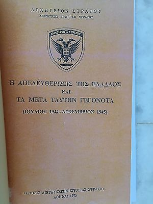 ULTRA RARE Book 1973 published by the Greek Army about the liberation of Greece