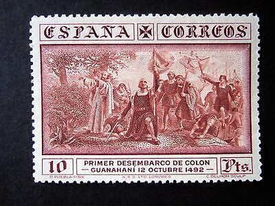 SPAIN - SG 607 MNH CONDITION CAT £60.00 in 2015 SOW - TOP VALUE TO SET