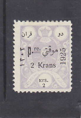 Stamp of Middle East