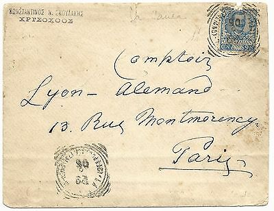 Cover from Canea Crete Italian Post Office to Paris 1905