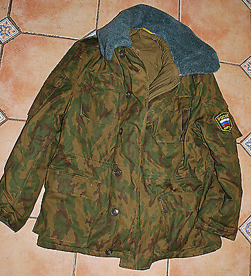Russian Army Camo Winter Suit(Jacket&Pants).VSR-93.Size 46-2.1993.RARE!