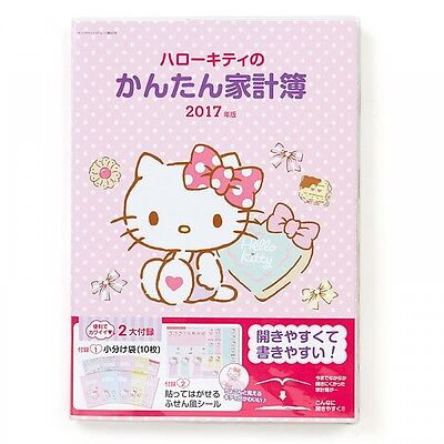 Simple household account book of Sanrio Hello Kitty 2017 edition Japan New