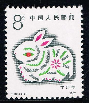 China Stamps.T112/1987,Year of Rabbit.