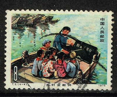 China Stamps.T9(4-4)/1975 Used