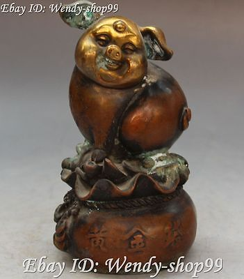16cm Chinese Bronze Gild Fengshui Cute Pig Pigs On Coin Money Bag Animal Statue