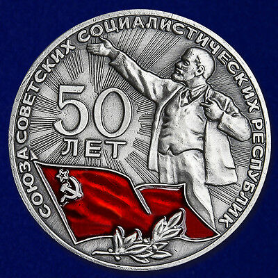 Rare Ussr Soviet Table Medal  - 50 Years Of The Ussr - Lenin - Red Banner Cccp