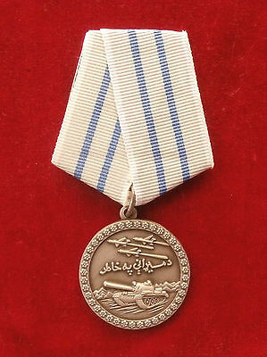 """Afghan medal """"For Courage"""""""
