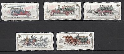 H60) Cars-Voitures RUSSIE-RUSSIA 1984 (pompiers-chevaux...) timbres Neufs-MNH