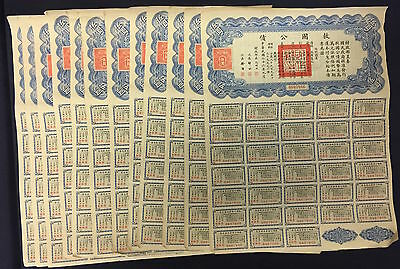 12 pcs of China Liberty Bond $5 Uncancelled with 33 Coupons
