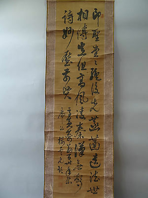 "ANTIQUE Japanese hanging scroll Handpainted on Paper  ""Calligraphy"" c06"