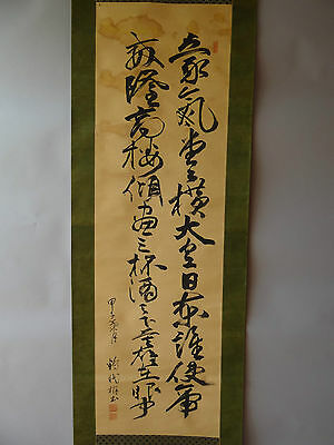 "Vintage Japanese hanging scroll Handpainted on SILK  ""Calligraphy"" #A03"
