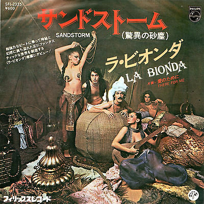 LA BIONDA sandstorm / there for me 45RPM 1978 Japan Disco Funk