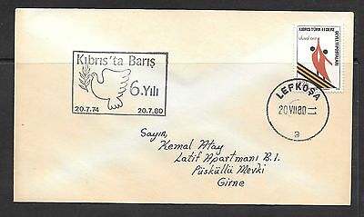 Turkey Turkish Cyprus 1980 6th Anniv
